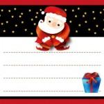 サンタクロースからの手紙を貰うには?おすすめはどこ?