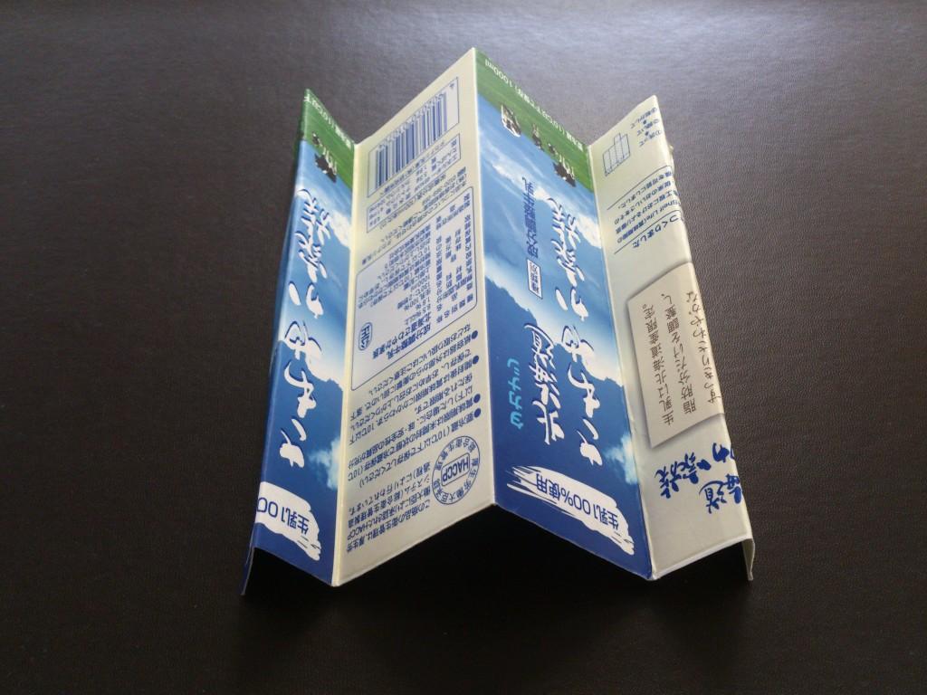 すべての折り紙 折り紙よく飛ぶ紙飛行機 : 紙飛行機のよく飛ぶ発射台の ...