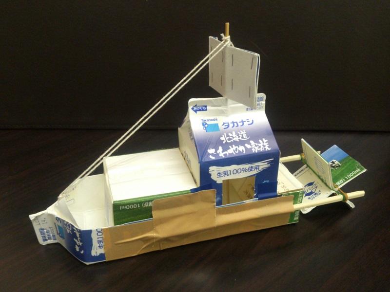 すべての折り紙 木の折り紙 : 海賊大好きなので 海賊船を ...