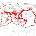 地震の仕組みとは?日本に地震が多いのはプレートのせい?
