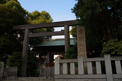 東京台神宮